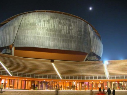 AuditoriumParcoDellaMusica