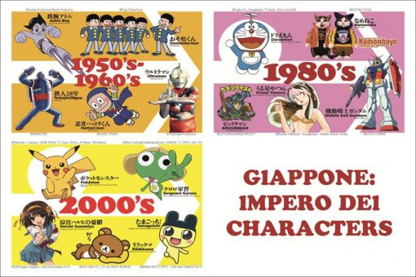 Giappone: impero dei characters
