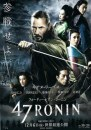 47 Ronin:  locandine giapponesi per l'action-fantasy con Keanu Reeves