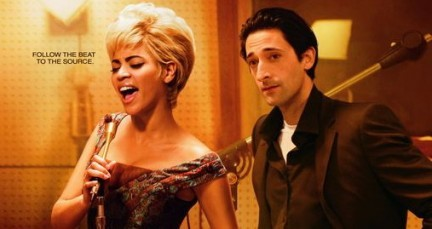 cadillac records con beyonc il trailer italiano. Cars Review. Best American Auto & Cars Review