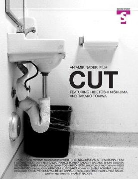 Cut_MOVIE_POSTER