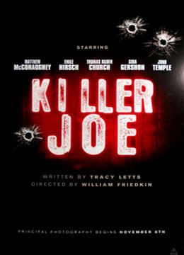 KILLER_JOE_POSTER_FILM