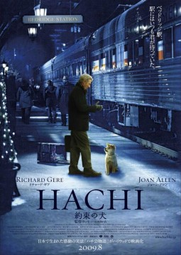 Nuovo poster per Hachiko: A Dog's Story