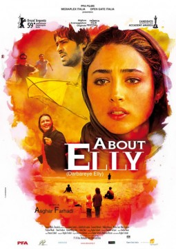 about-elly-poster-italiano