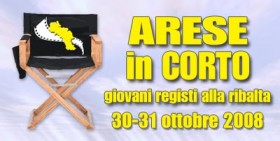 arese in corto logo