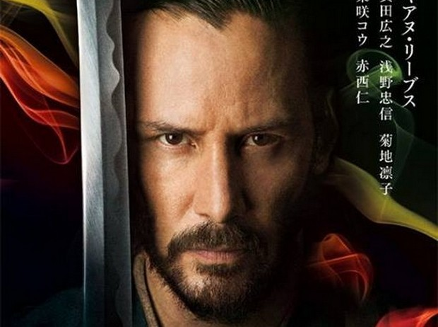 KEANU REEVES - Pagina 3 47-Ronin-nuovo-trailer-giapponese-e-locandina-per-laction-fantasy-con-Keanu-Reeves-2