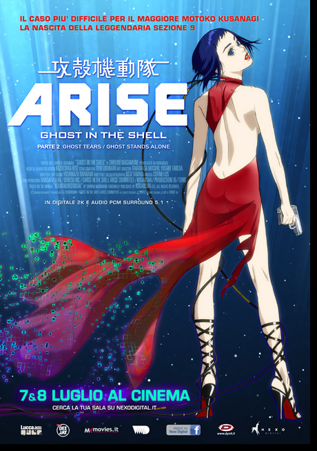 ghost-in-the-shell-arise-2-poster.jpg