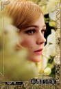 Il Grande Gatsby - character poster 1
