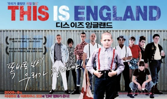 this-is-england-poster.
