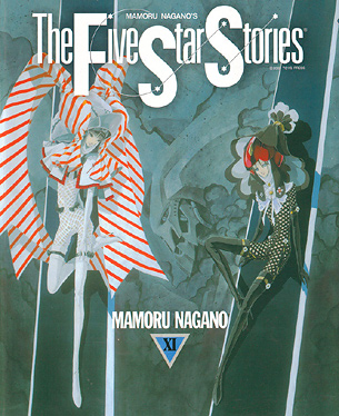 The Five Star Stories volume 11