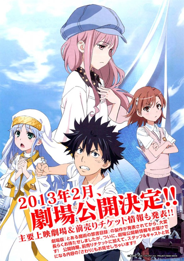 A Certain Magical Index: Miracle of Endymion