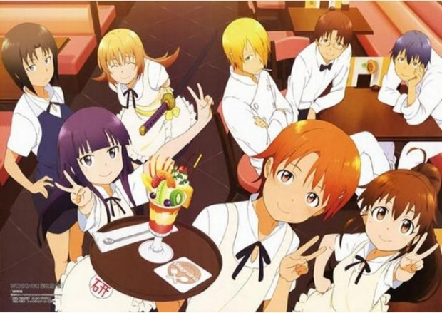 Working Wagnaria