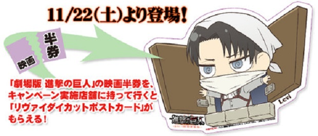 Levi super deformed