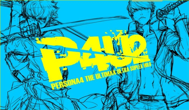 Persona 4 The Ultimax