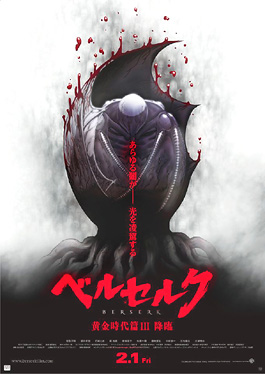 Berserk Movie 3, la nascita di Phemt