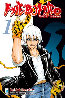 Mieruhito - Ghost Visions volume 1 Star Comics