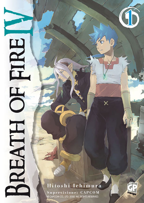 Breath of Fire IV #1