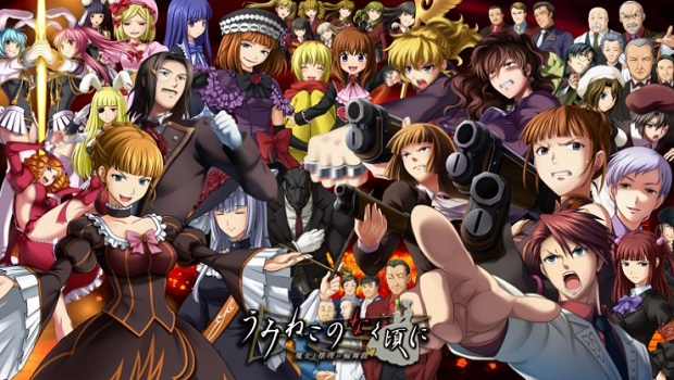 Umineko When They Cry Episode 7