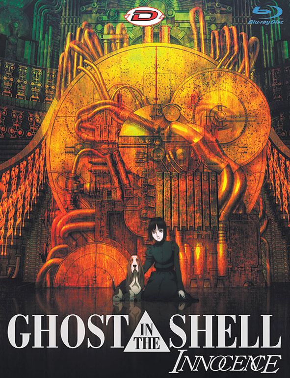 Ghost In the Shell - Innocence