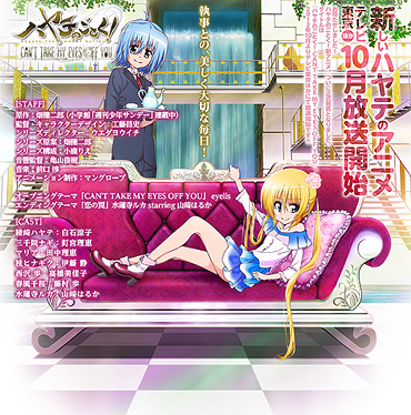 Hayate the Combat Butler! terza serie anime staff