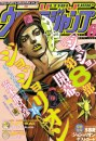 Jojolion (Four Ball Run) - cap 1 (01)