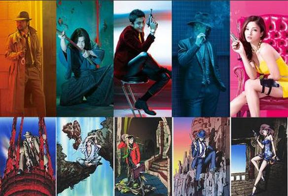 Lupin III live action cast
