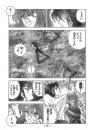 Next Dimension chapter 48 (07)