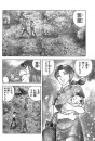 Next Dimension chapter 48 (08)