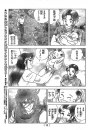 Next Dimension chapter 48 (09)