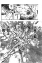 Next Dimension chapter 48 (12)