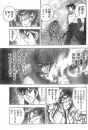 Next Dimension chapter 48 (13)