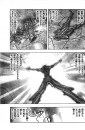 Next Dimension chapter 50 (03)