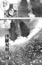 Next Dimension chapter 50 (07)