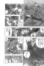 Next Dimension chapter 51 (15)