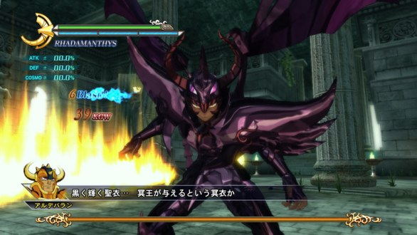 Radamantis in Saint Seiya senki per PS3 (02)