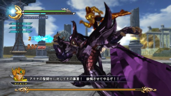 Radamantis in Saint Seiya senki per PS3 (04)