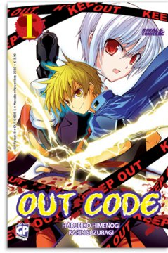 out code