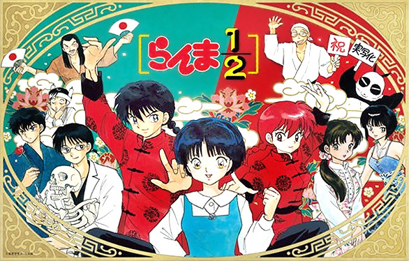 Ranma live-action poster
