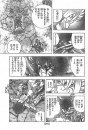 Saint Seiya Next Dimension capitolo 42 (pagina 17)