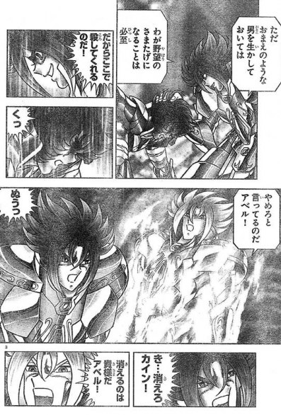 Saint Seiya Next Dimension capitolo 43 (pagina 03)