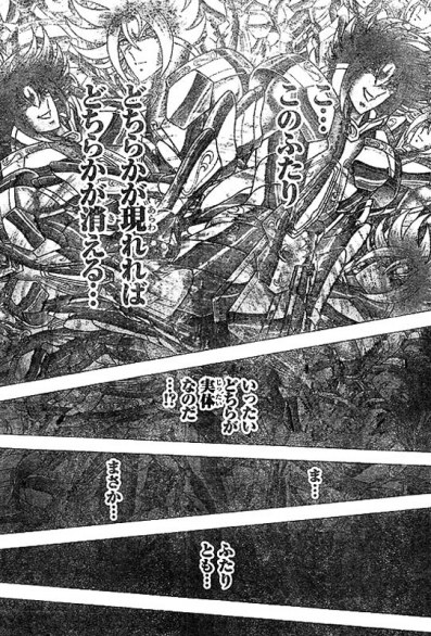 Saint Seiya Next Dimension capitolo 43 (pagina 05)