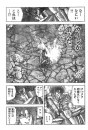 Saint Seiya Next Dimension capitolo 43 (pagina 02)