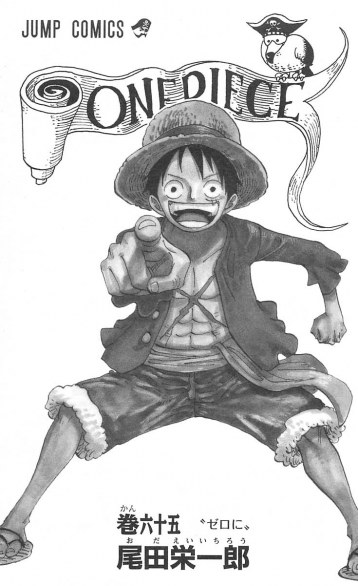 Spoiler One Piece volume 65 (pagina 03)