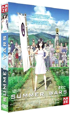 Summer Wars DVD Kaze