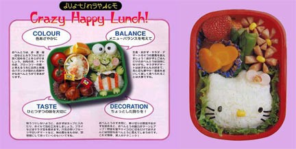 crazy happy lunch