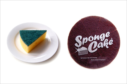sponge cake by industrial facility