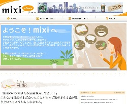Blog Giappone