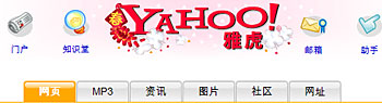 Yahoo China