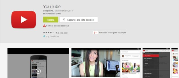 Youtube per Android