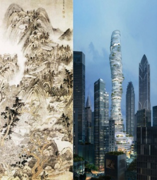 mad architects urban forest